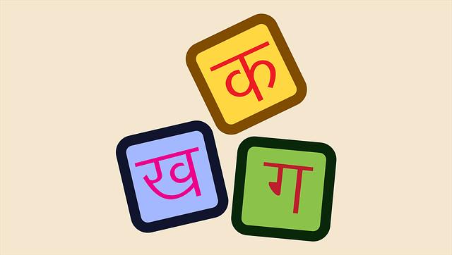हिंदी दिवस पर कविता
