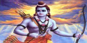 Bhagwan Ram Par Kavita