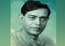 रामधारी सिंह दिनकर पर कविता