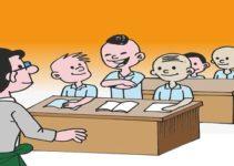 शिक्षक पर हिंदी कविता