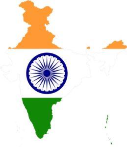 हिंदुस्तान पर कविता